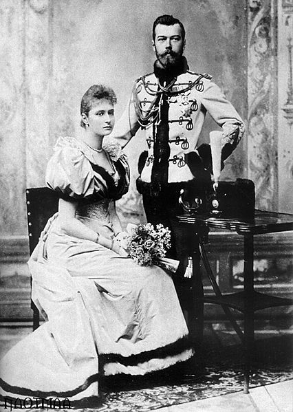 Nicholas and Alexandra's engagement photograph