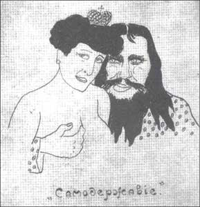A suggestive cartoon that appeared in a St. Petersburg newspaper in 1916