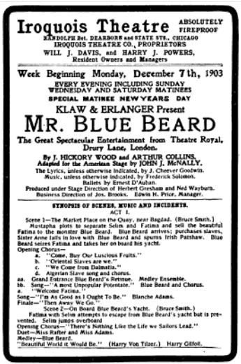 matinee advert