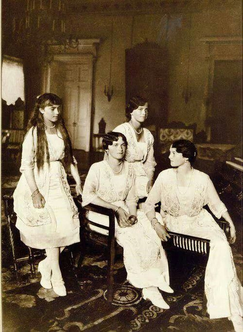 One of the final photos of the grand duchesses, inside the House of Special Purpose